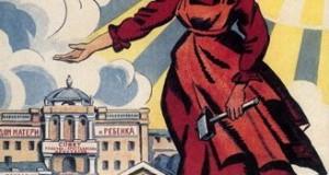 Women-in-Soviet-Propaganda-03