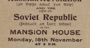 Poster for meeting held on the first anniversary of the Russian Revolution held in Dublin